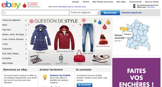 20 popular french shopping websites for Online shopping websites list