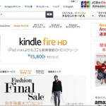 12 Top Japanese Shopping Websites