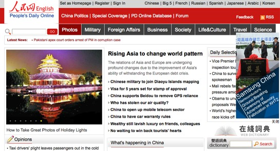 This Is The Official Site Of People S Daily Newspaper In China It Offers All Major Political News From Communist Party